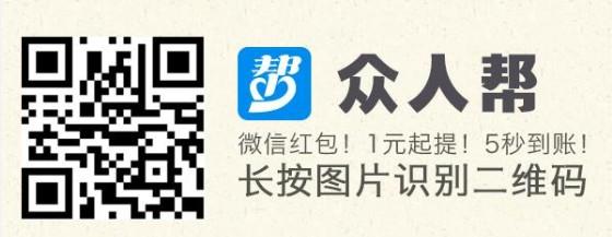 手机任务平台的福音【附收款图】